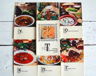 Retro postcard Soviet Postcard Set Kitchen Food post cards Rare soviet postcard Culinary Postcard Print Postcards art Vintage souvenir
