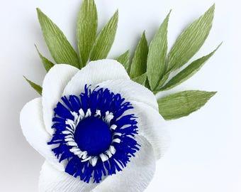 Faith Paper Flower Bouquet