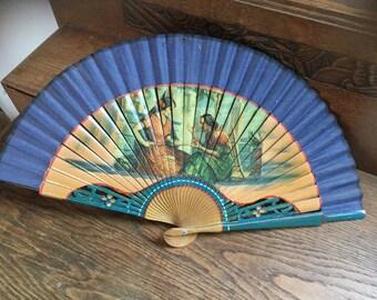 Charming 1960's vintage decorative lady's fan