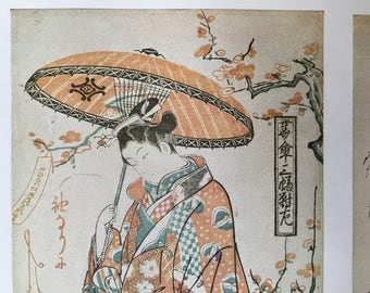 JAPAN.Three young japanese girls.1915's-Old print.Color.  11,81 ins x 9,45 ins