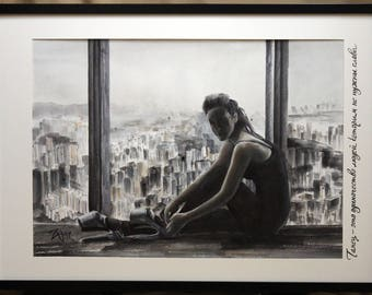 the GIRL on the WINDOWSILL (free shipping)