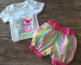 My First Easter Onesie, Baby First Easter Outfit, Baby First Easter Onesie, My First Easter Baby Girl Set,
