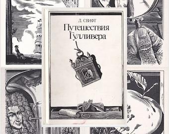 Gulliver's travels, D. Swift, Set of 16 postcards, 1978.