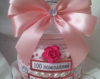 "Jar ""100 wishes""/Pink n rose jar notes"