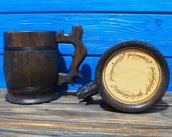 Lord Of The Rings Wooden Beer Mug, One Ring Beer Gift, Hobbit Mug, Frodo Bilbo Baggins, My Precious, LOTR Gift, LR01