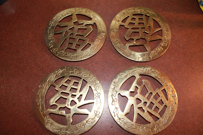 Vintage brass trivets vintage brass asianjapanese trivet vintage brass trivets vintage brass asianjapanese trivet prosperity long life joy good luck symbols brass hot plate biocorpaavc