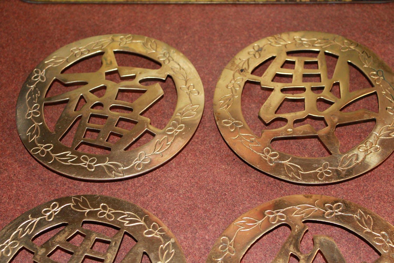 Vintage brass trivets vintage brass asianjapanese trivet gallery photo gallery photo gallery photo biocorpaavc