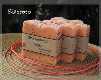 Fresh Strawberries Handmade Soap Natural Soap Fruit Soaps Scrub Soap Beauty Gift Original Gift Gift for Her Gift for Him Scented Soap