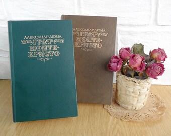 Alexandre Duma The Count of Monte Cristo Set of 2 books Russian literature Adventure novel Hardcover Book USSR Classic Soviet book Idea Gift