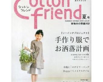 Japanese Craft Magazine Cotton Friend 31