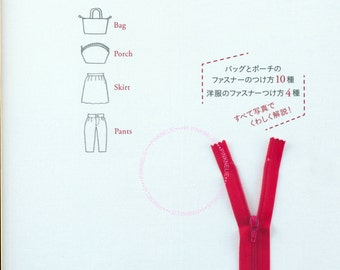 How to Install Zippers -  Japanese Craft Book