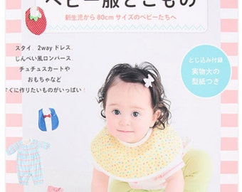 Handmade Baby Clothes and small goods -  Japanese Craft Book