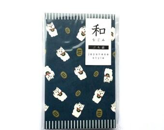 Japanese Envelopes - Lucky Cat Envelopes  - Small Envelopes -  Set of 8 - Maneki Neko Envelopes - Receipt Envelopes