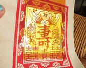 Chinese Joss Paper Orange Metallic Decorative Paper Traditional Gold Silver Orange Red Gold Scrapbook Paper Asian Boho Chinese Ephemera