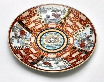 Vintage Japanese Ceramic Gold Imari Hand Painted Large Plate