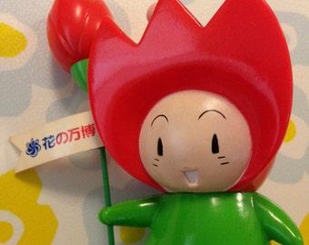 Vintage Japan Sweet Kawaii Flower Expo 90 Mascot Coin Bank