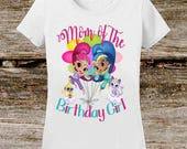 Instant Download Shimmer and shine mom of the birthday girl design digital pdf Iron on applique transfer design