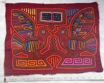 Vintage Kuna Mola - La Santa Biblia - The Holy Bible