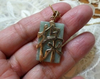 """Vintage Sterling Silver Gold Plate Green Jadeite 6.1g Pendant  Necklace .925 Chain 18"""""""