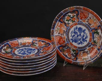 Imari Plates, Made in Japan for Horchow, Set of 4