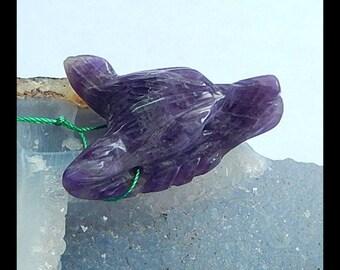 Carved Amethyst Wolf Head Gemstone Pendant Bead,38x28x14mm,14.3g