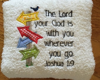 The Lord your God towel