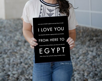 Egypt Travel Art, I Love You From Here To Egypt, Shown in Black