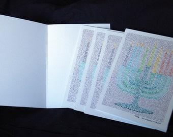 Micrography Hanukkah Card: Blank Inside