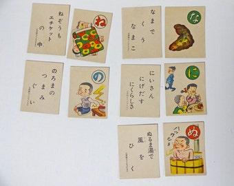 """60s 10pc Japanese vintage playing card """"KARUTA"""""""