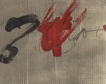 Antoni Tapies-Juillet-1979 Lithograph