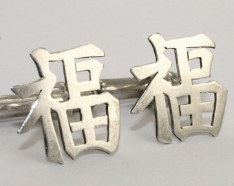 HONG KONG Deco Vintage 1930s Sterling Silver PROSPERITY Good Fortune Swivel Cufflinks Chinese Kanji Shou Artisan Cuff Links