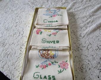 Vintage Hand Embroidered Kitchen Towel Set