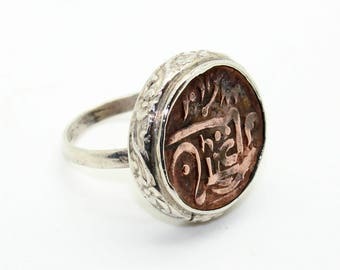 Unusual Repouse Sterling Silver Brass Ancient Coin Ring - Vintage Estate Jewelry - Size 8.5 - Bohemian Exotic Beauty!