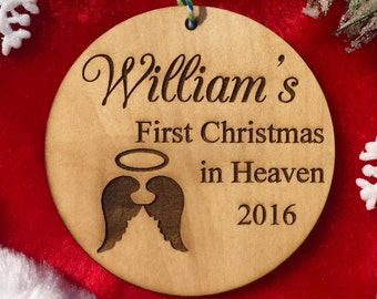 Personalized First Christmas in Heaven Ornament - Loss of Baby, Death of Loved One, Baby Boy, Baby Girl, Stillborn Gift, Remembrance Gift