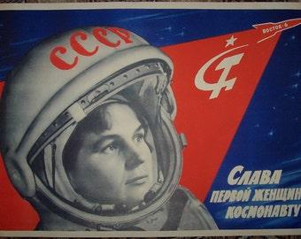 Russian Soviet Cosmos Vostok-6 cosmonaut astronaut Tereshkova propaganda poster