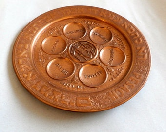 Red Copper Passover Seder Plate, Hebrew English, Jewish Holiday, Passover Tray,  Pesach Plate, Copper, Judaica, Haggadah Dish