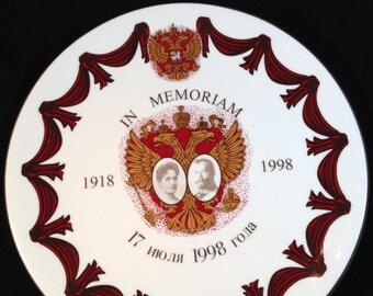 Rare Plate In Memoriam of Tsar Nichollas II and Tsarina Alexandra and the Royal Family, Chown Bone China, Made in England, Ltd to 1000.