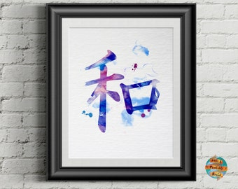 Peace chinese symbol, digital artwork, Printable poster, Wall art decor