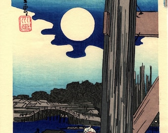 "Japanese Ukiyoe, Woodblock print, antique, Hiroshige, ""Moon Over Ryogoku, Summer"""