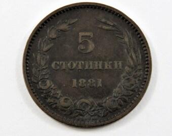 Bulgaria 1881 5 Stotinki Coin.
