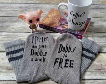 Harry Potter Gift Set, Harry Potter Socks, Harry Potter Mug, Dobby, Solemnly Swear, Gift