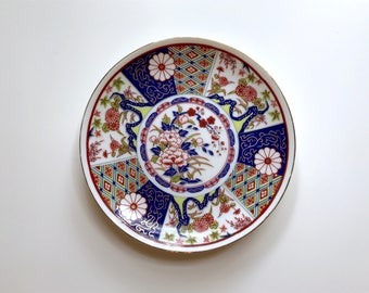 Vintage Imari Ware Japan 6-3/8 Inch Plate, Multicolored, Hand Painted in Japan -  1970s