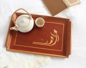 Tray Decorative Serving Tray Wood Inlet Bohemian Boho Home Decor Australian
