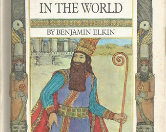 Wisest Man in the World is Illustrated Children's Book of Bible's King Solomon by Benjamin Elkin with Art by Annita Lobel from 1960s