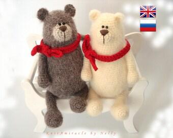 Crochet toy pattern / crochet bear pattern / amigurumi pattern / crochet  animal pattern / amigurumi bear  / Willy the Friendly Bear/