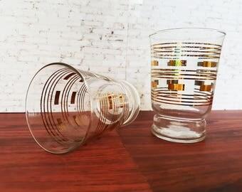 Vintage Glasses / Mid Century Modern / Gold Glassware / Drinking Glass / Retro Glass / Vintage Barware / 1960's Glassware