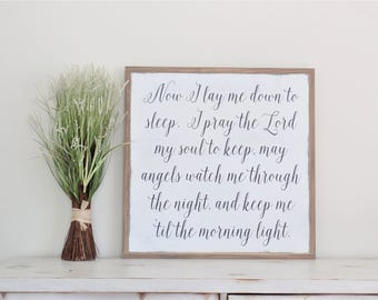 """Now I Lay Me Down to Sleep Wood Sign Nursery Wooden Sign Children's Room Wall Art Baby's Room Wood Sign Fixer Upper Inspired 25"""" x 25""""1"""