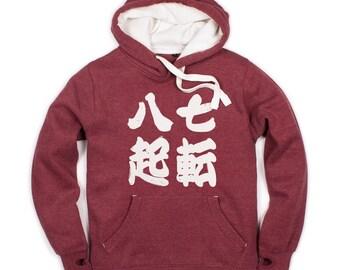 Japanese Hoodie Shichiten Hakki/ Nanakorobi Yaoki Japan Calligraphy Positive Motivational Jumper with Thumb Hole Cuffs Sweatshirt Hooded Top