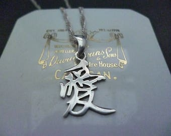 "Lovely sterling silver Chinese pendant necklace - 925 - 16"" vintage necklace"