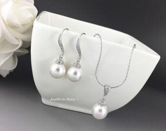 White Pearl Jewelry Set, Swarovski Pearl Necklace, Swarovski Jewelry, Bridal Jewelry Set, Bridesmaids Gift, Wedding Jewelry, Pearl Jewelry